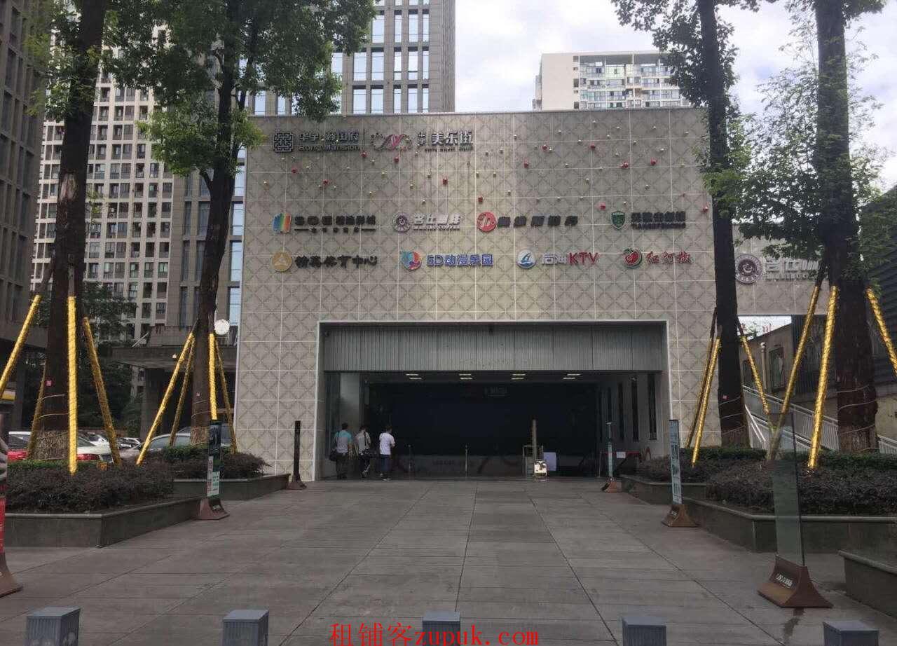 省体育管地铁口旁华宇荣国府刚需美食城档口火爆招商