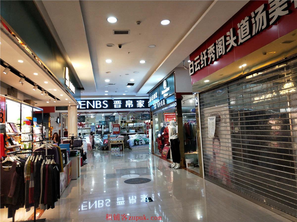 白云北尚华城知名品牌连锁美容护肤品店生意转让