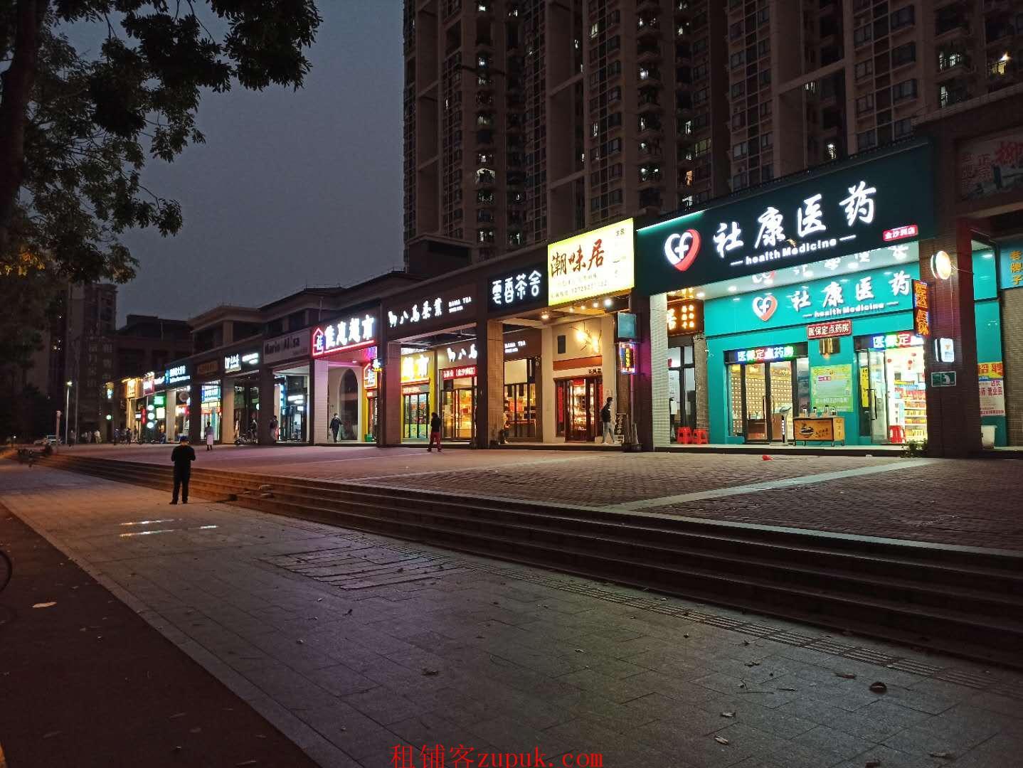 大型居住区旁的商业街铺(可作餐饮)