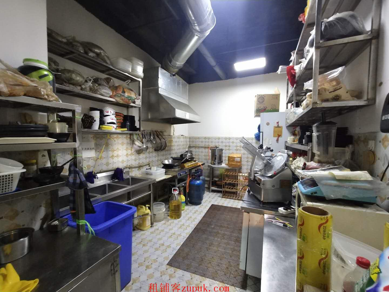 七街区烤肉店优转