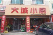 艳山红临街盈利餐馆转让