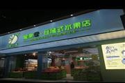 出租鄞州区长丰商业街店铺