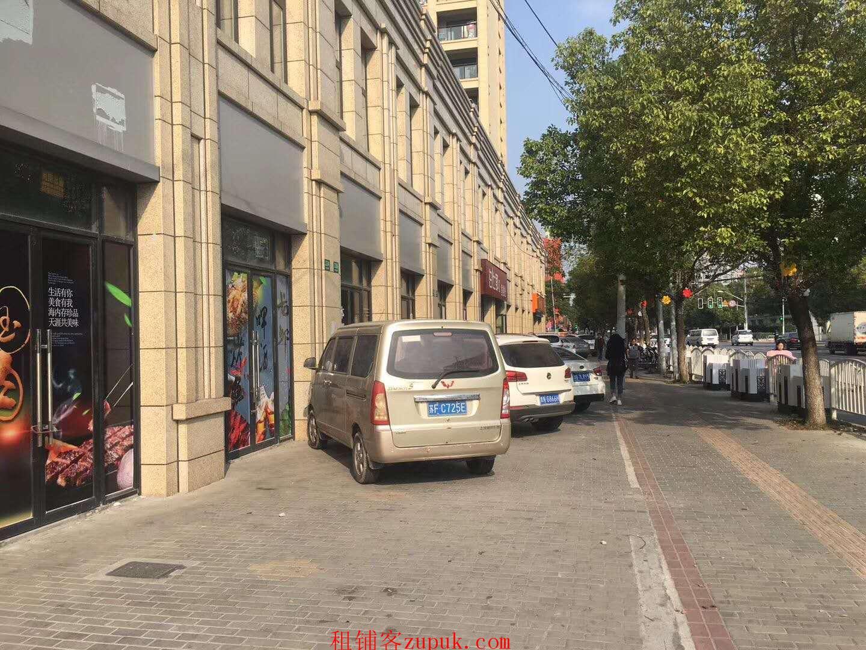 电台路顾村中学对面临街商铺