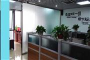 急出租北京首科大厦店铺适合各业态/办事处/服务/培训等