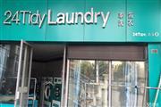 营业中洗衣店低价转让