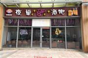 广福路银海幸福广场商业街半跃层复式LOFT黄金旺铺转让 (出租)