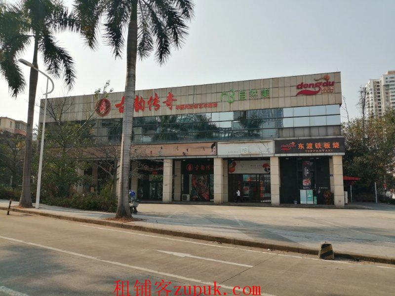 旺铺出租广州海珠区工业大道南乐峰广场左侧商业街店铺