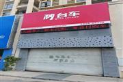 业主直租梅华西路五洲康城929号商铺