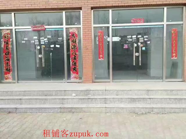 旺第嘉苑小区底层临街门脸招租