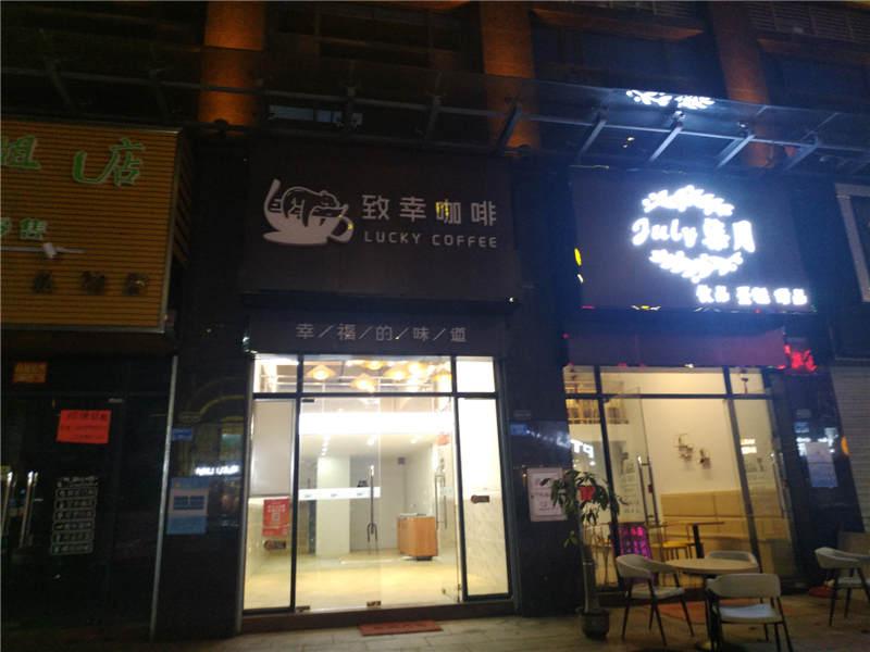 石碣镇中心光明商业街临街铺位出租