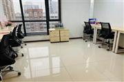 精装修办公室西湖区华鸿大厦写字楼出租,地址可注册