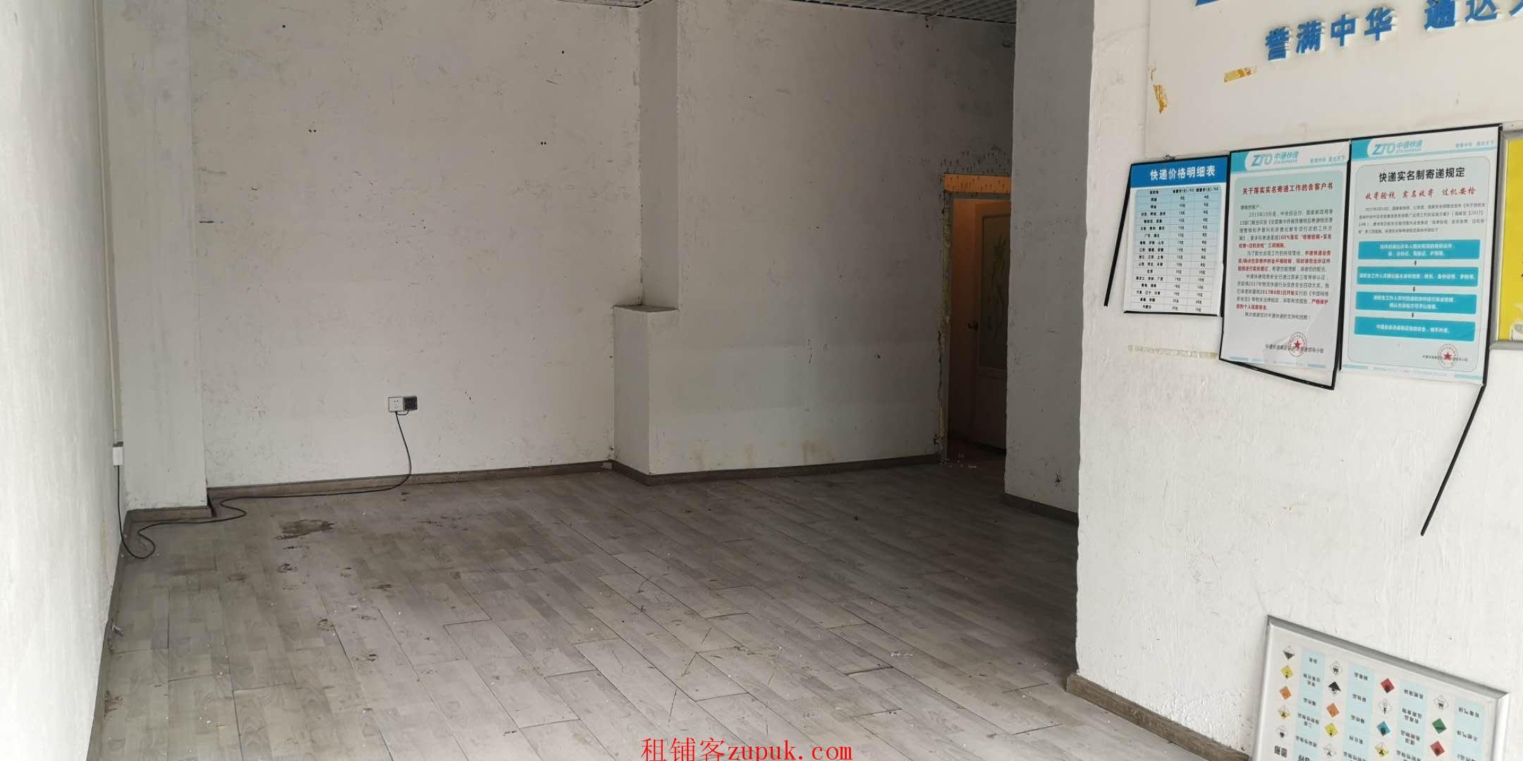 房东直租 外光华恒大底商 带独立卫生间