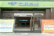 急转新都区斑竹园临街中国电信营业厅