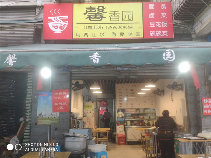 (天燃气)餐饮旺铺转让,可以做串串,干锅,小面,炒菜等等!