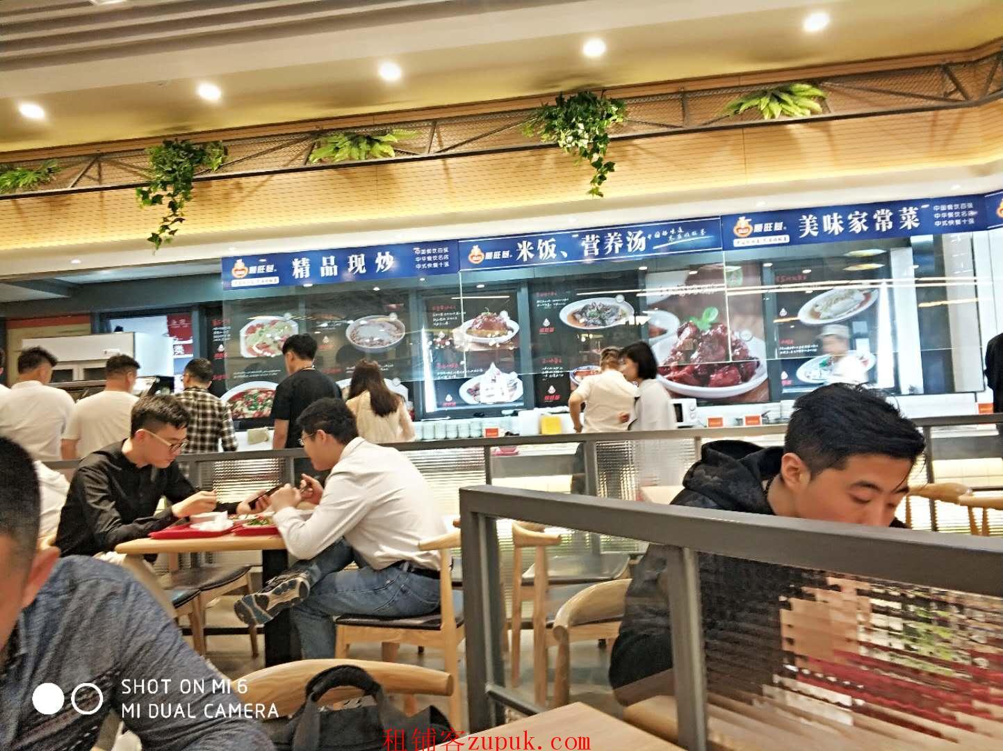 萧山宝龙广场餐饮一楼沿街旺铺招租可以重餐饮,执照齐全