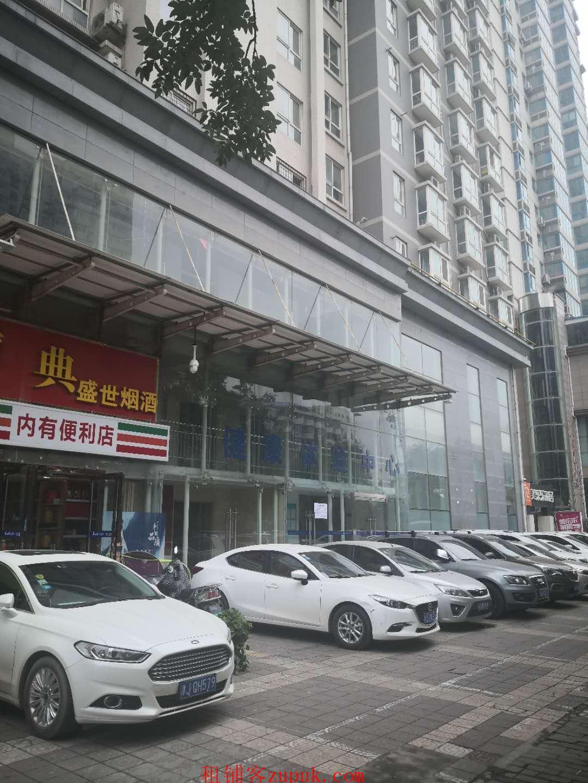 南二环东段临街门面房招租