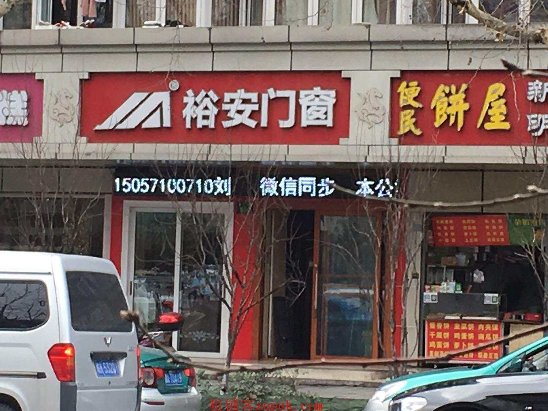出租杭州沿街商铺(无转让费)