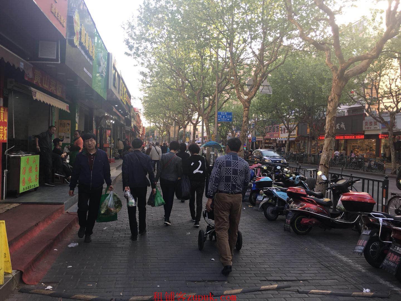 杨浦大学十字路口沿街一楼重餐店铺出租 无转让费