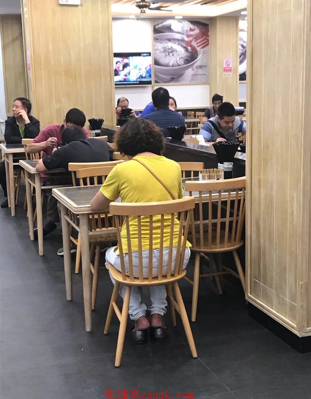 岗顶地铁口旺铺招租  木桶饭麻辣烫粉面