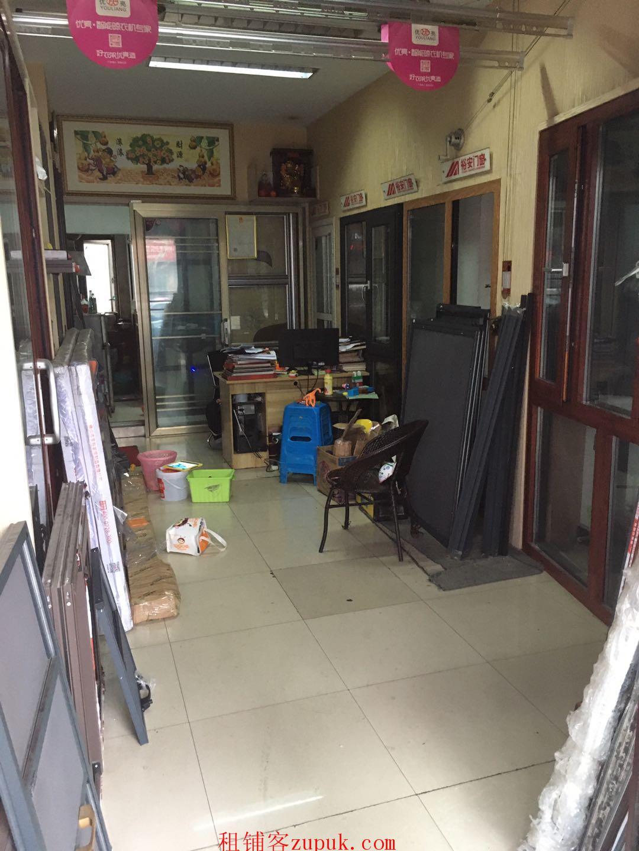 出租(无转让费)杭州莫干山路541号沿街商铺