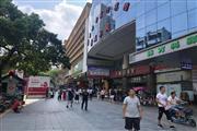 北京路沿街旺铺招租 可水果干货早餐等业态
