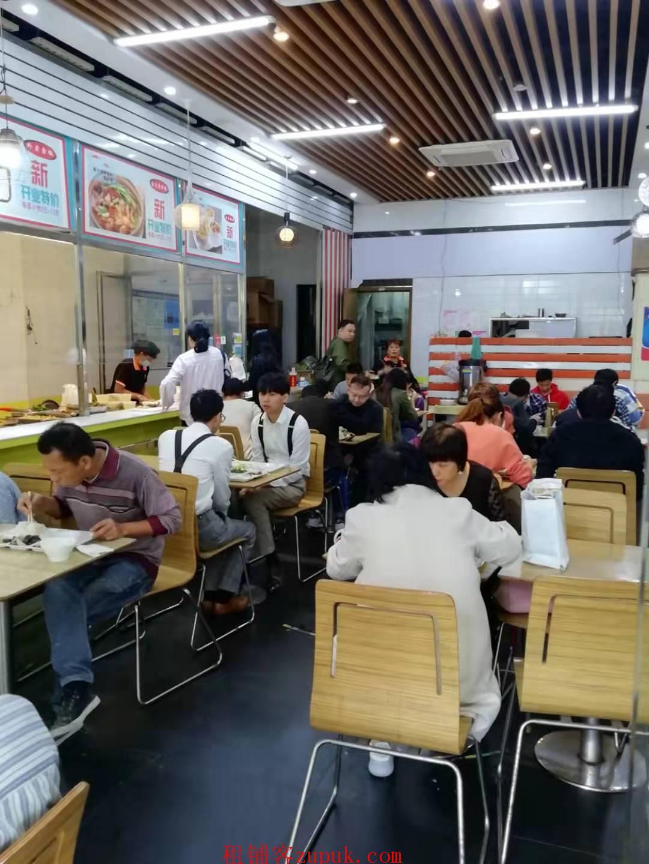 珠江新城 写字楼底商 餐饮旺铺