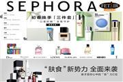 飞蒂西欧味店xowshop项目招商