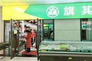南明区国际城400平生鲜超市生意转让