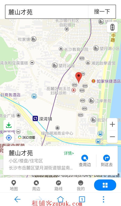 溁湾镇麓山财苑临街旺铺出租
