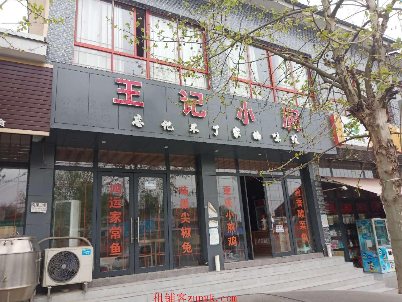 合朋清水城对面一楼临街店面低价急转