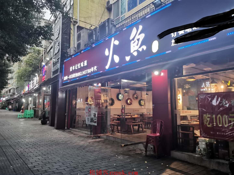 SDS个人 餐饮一条街 三通餐饮旺铺转让