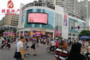 海珠区江南西路核心商圈 主街唯一性价比
