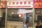 西南商贸城盈利餐饮店低价转让