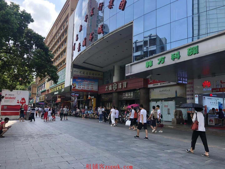 步行街商铺出租 客流量集中 适合美容美妆美甲便利店零售等