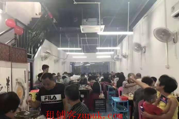 中山八路地铁旁旺铺 业主直租