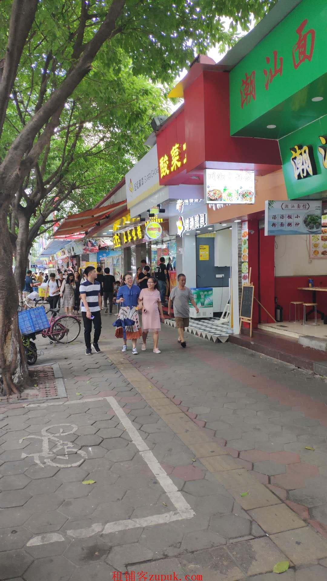 珠江新城 猎德地铁A 85方  人口集中  消费高