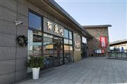 万科大都会购物中心花溪259平精装餐饮店生意转让