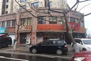 出租 台东临街门面 顺兴路132号(负一至一层)