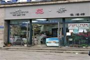 世纪城北京西路当街茶艺饮品店转让
