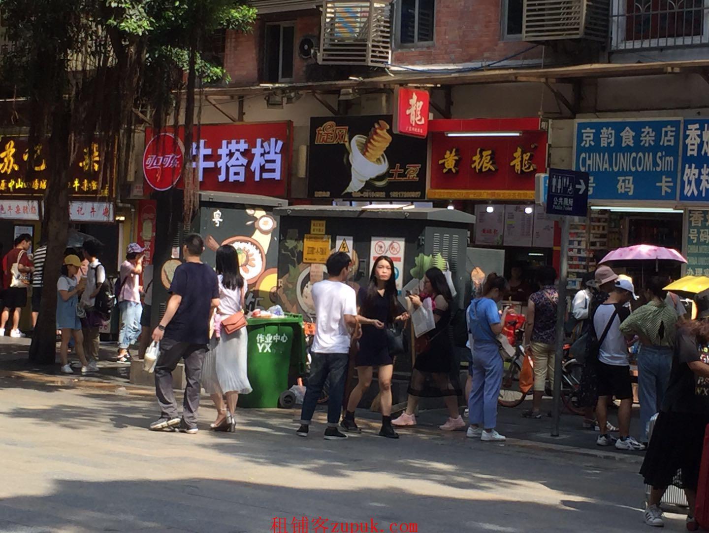 荔湾芳村旺铺招租 便利店小吃理发养生
