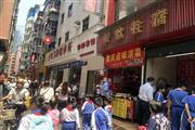 珠江新城板块 外卖神铺招租