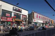 通州马驹桥餐厅出租(没有转让费)