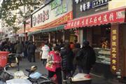 三元里抗英大街进出口位置,特招生活超市百货品牌餐饮等