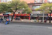 天河高档小区沿街一层配套,找生鲜超市蔬果烘焙,药店美容等!