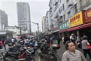 白云区沙太北路交警一大队临街旺铺 商业综合体