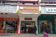 黄河路临街店铺白菜价急转