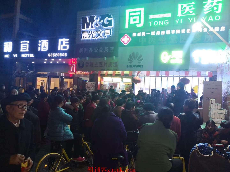 和平村十字600平米招商【免租一年~11㎡起租】