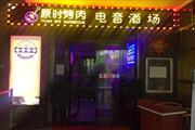 翠湖文林街网红音乐餐吧可空转