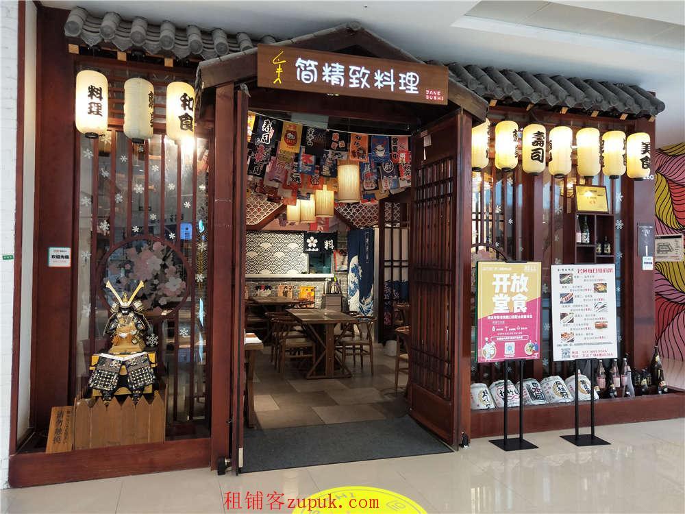 金阳万达广场50平餐饮店生意转让