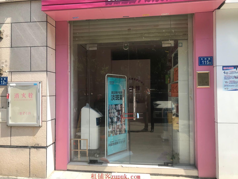 黎安小镇店铺出租